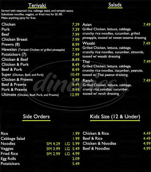 menu for J's Teriyaki Grill