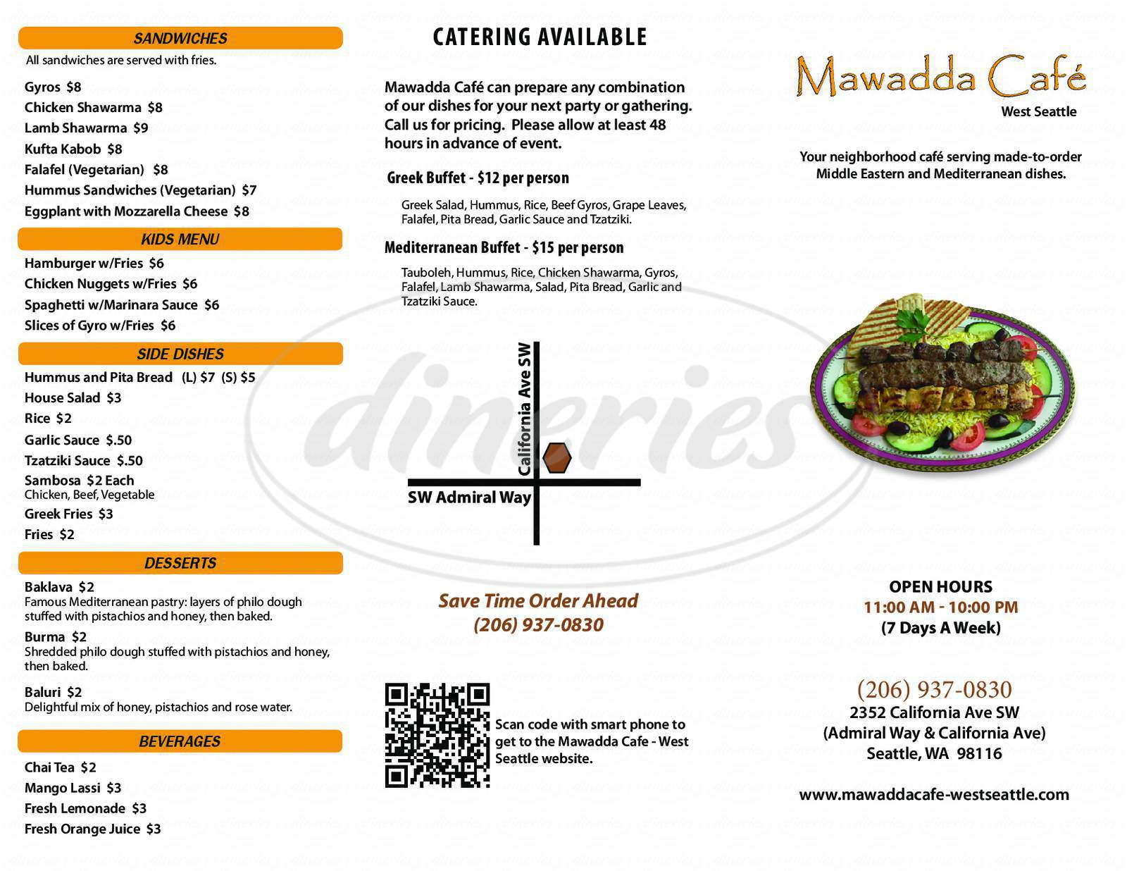 Big menu for Mawadda Cafe, Seattle