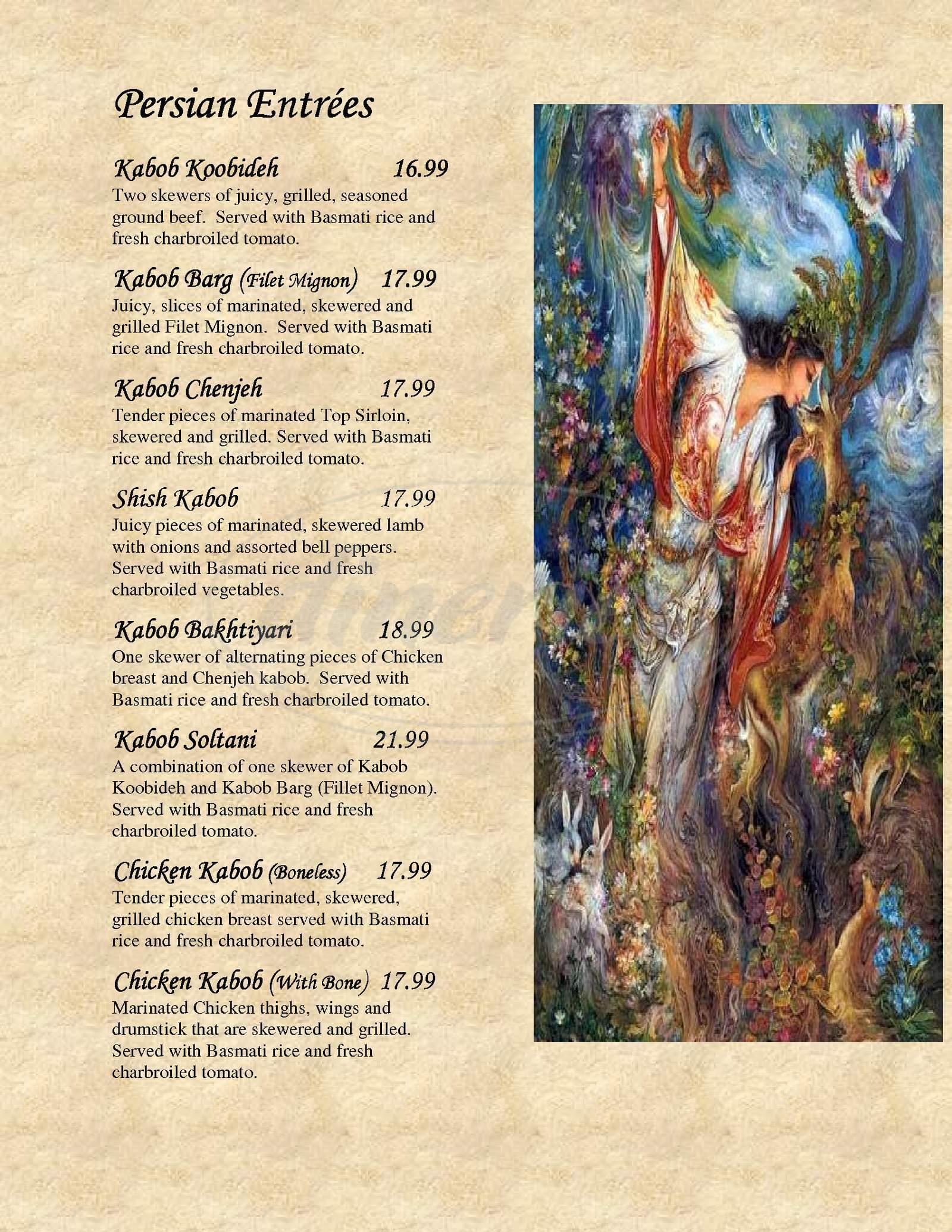 menu for Baba Fresh