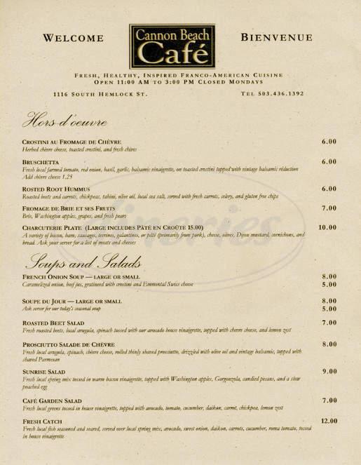 menu for Corner Grille