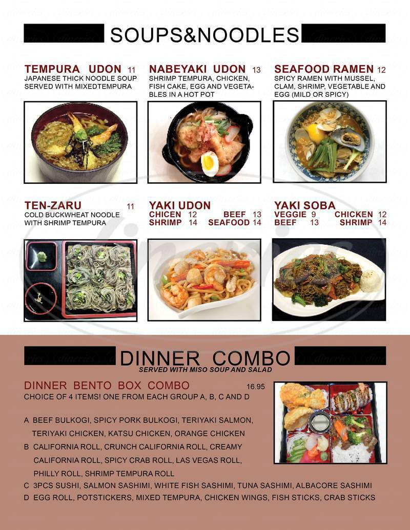 menu for Sushi Ave