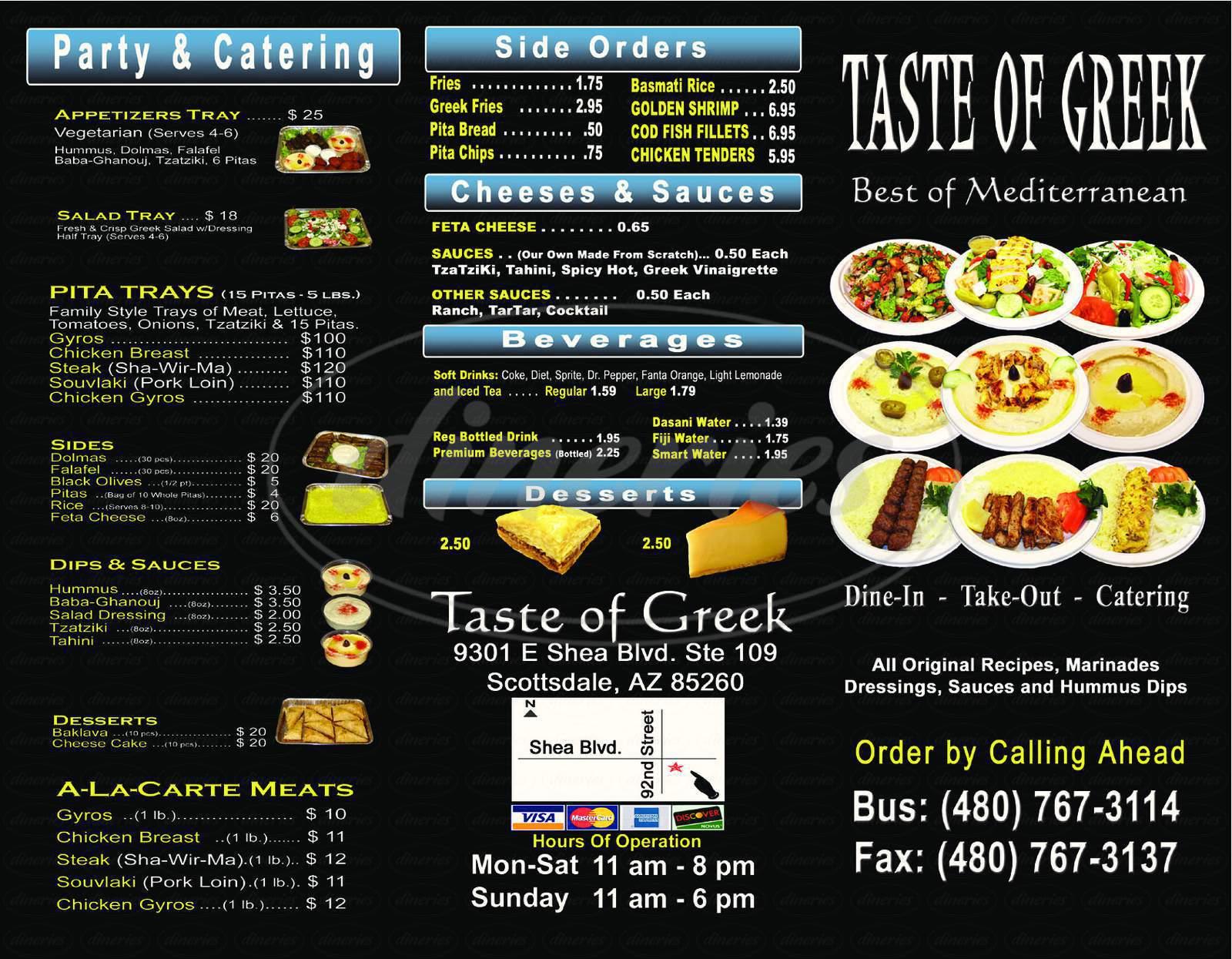 menu for Taste of Greek