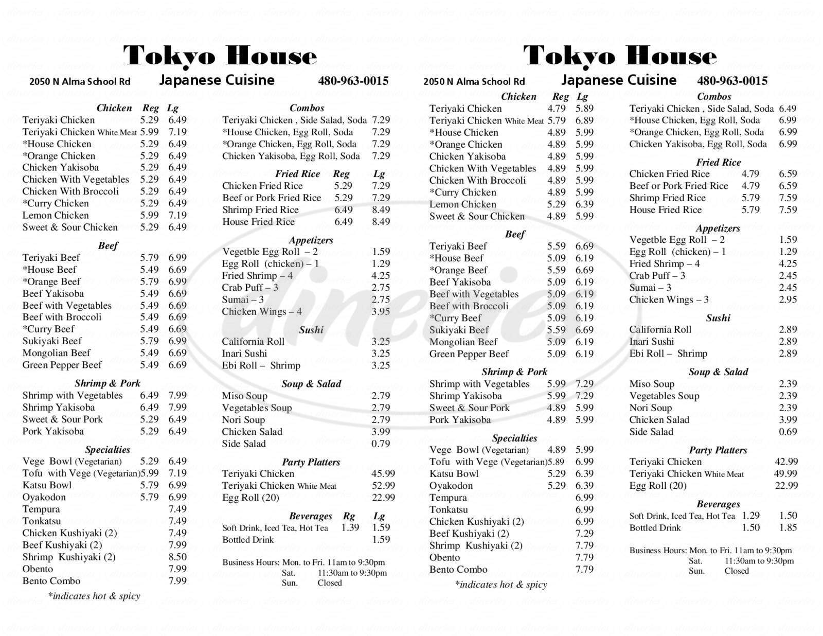 menu for Tokyo House