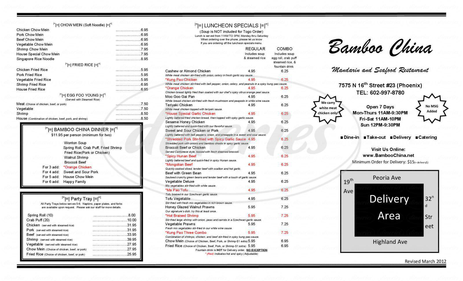 menu for Bamboo China Restaurant
