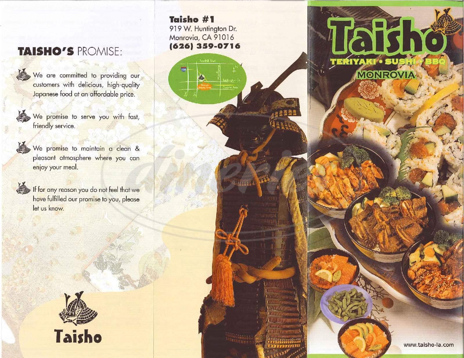 menu for Taisho
