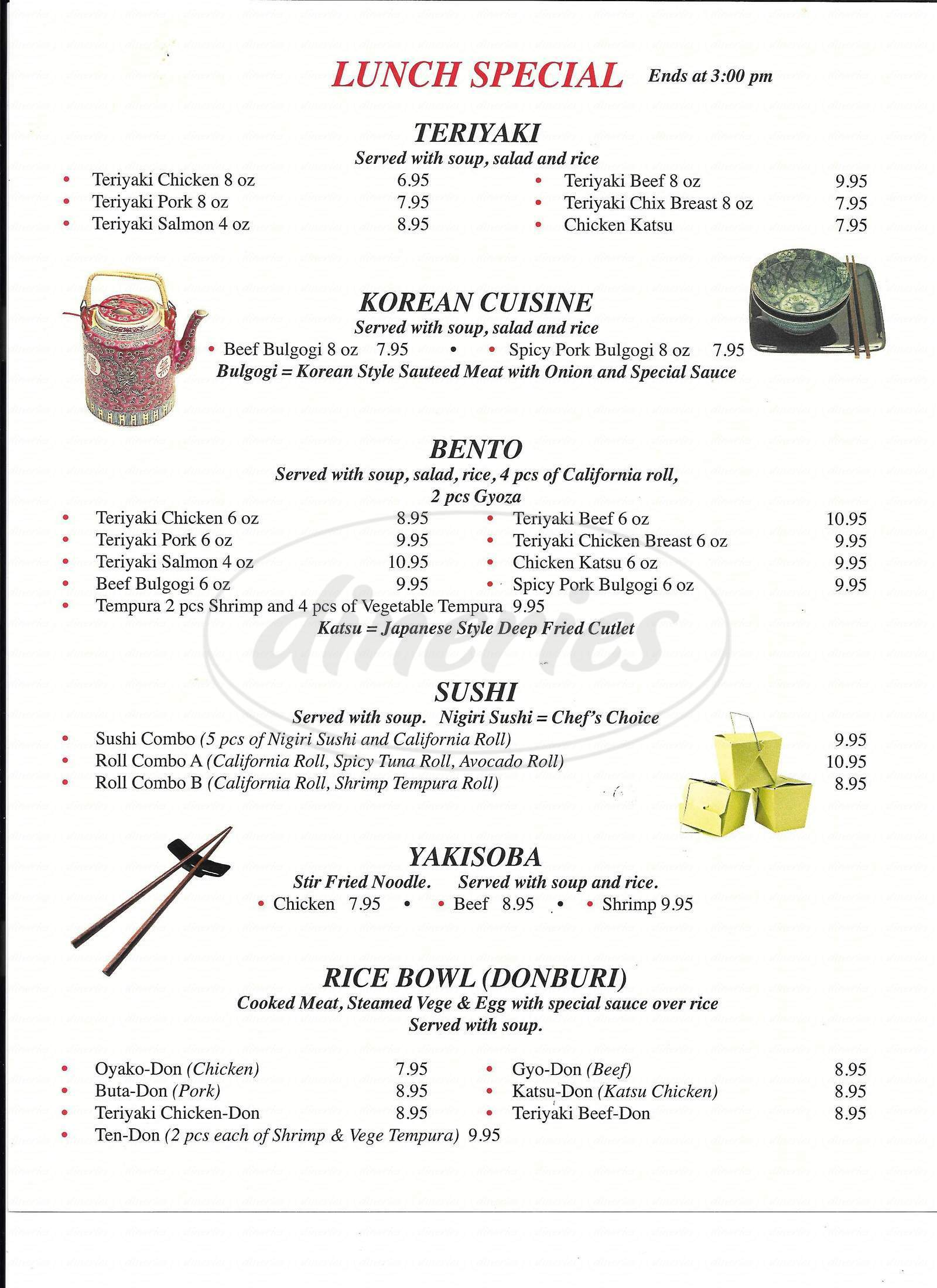 menu for The Red Bento