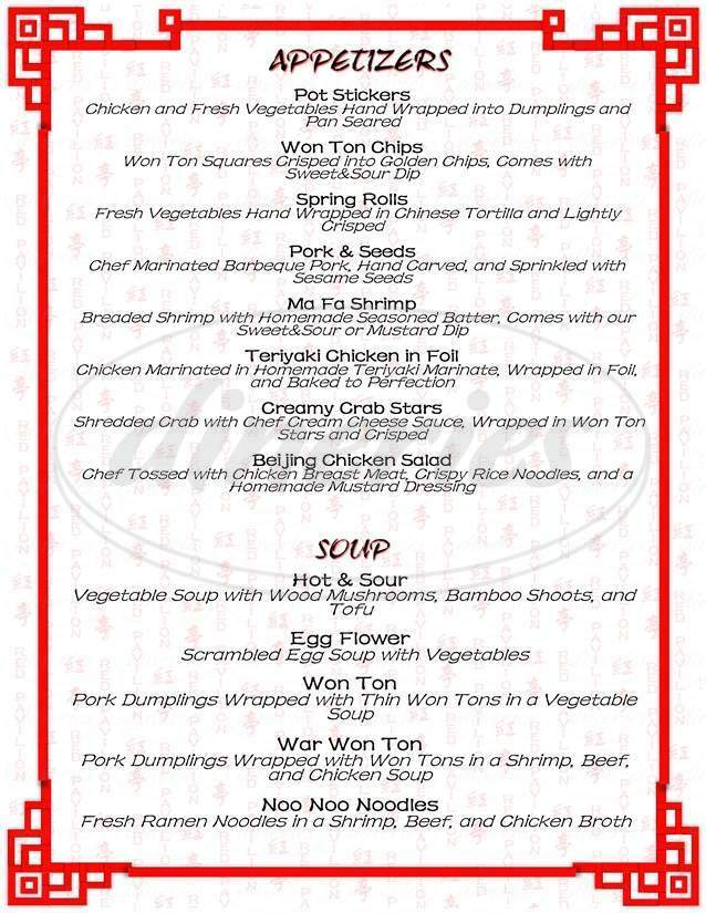 menu for Red Pavilion