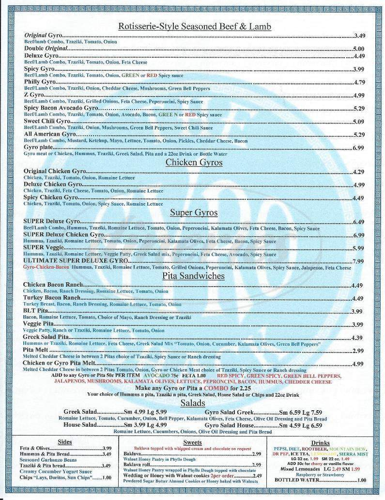menu for The Gyro Shack