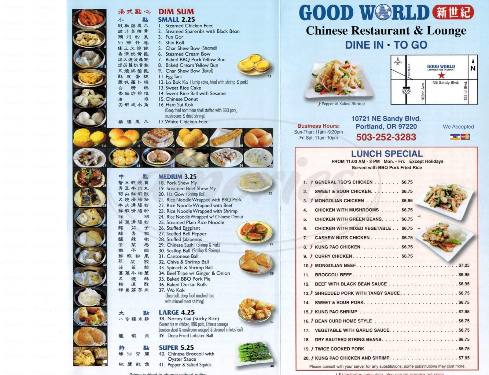 menu for Good World Chinese Restaurant