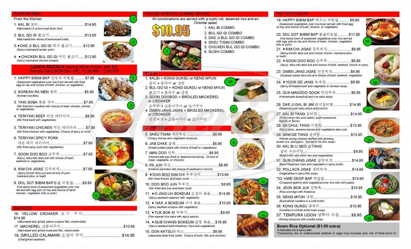 menu for Bibim Bap House