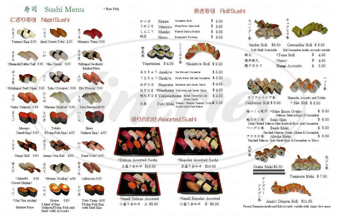 menu for Koji Osakaya Japanese Restaurant