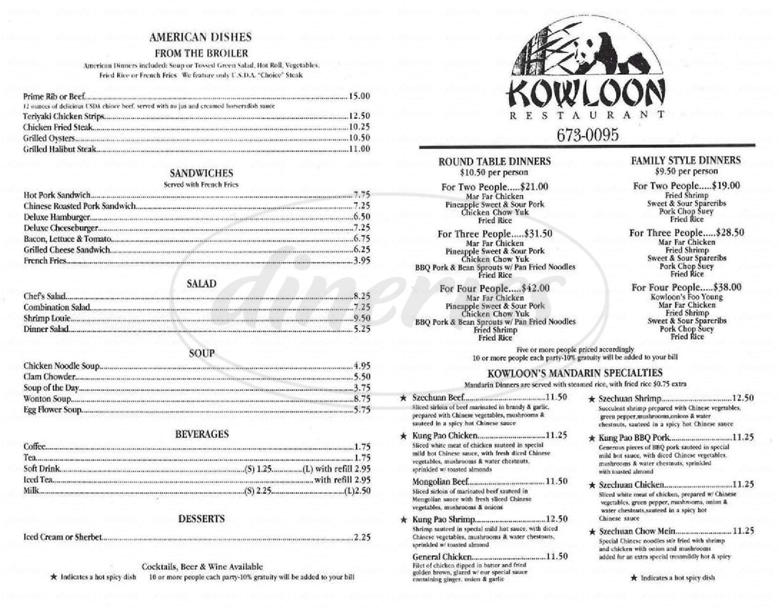 menu for Kowloon Restaurant