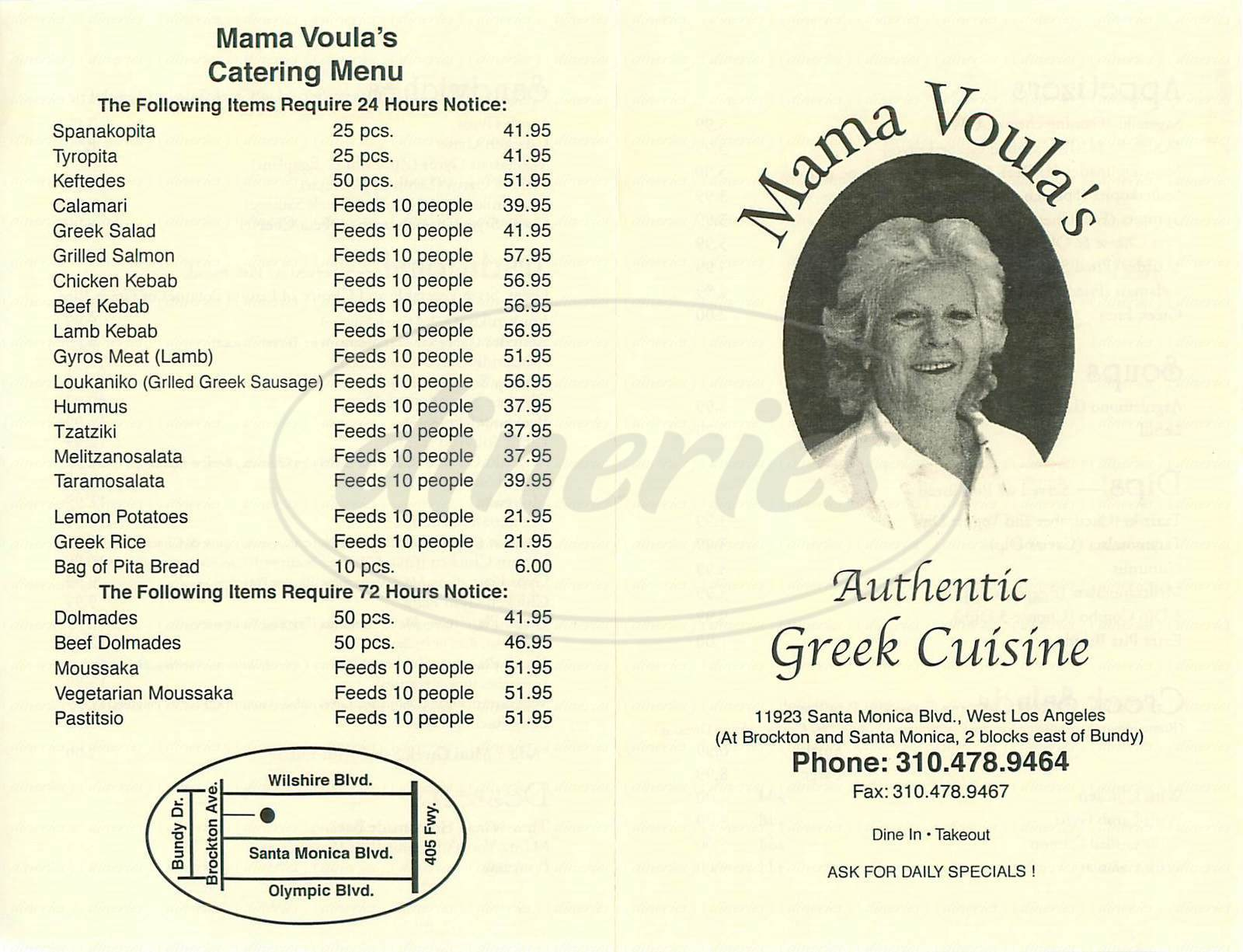 menu for Mama Voula's