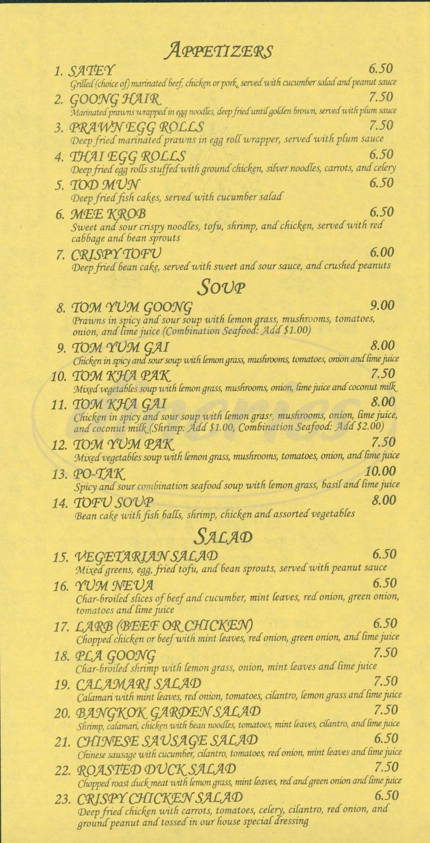 menu for Bangkok Garden Thai Cuisine