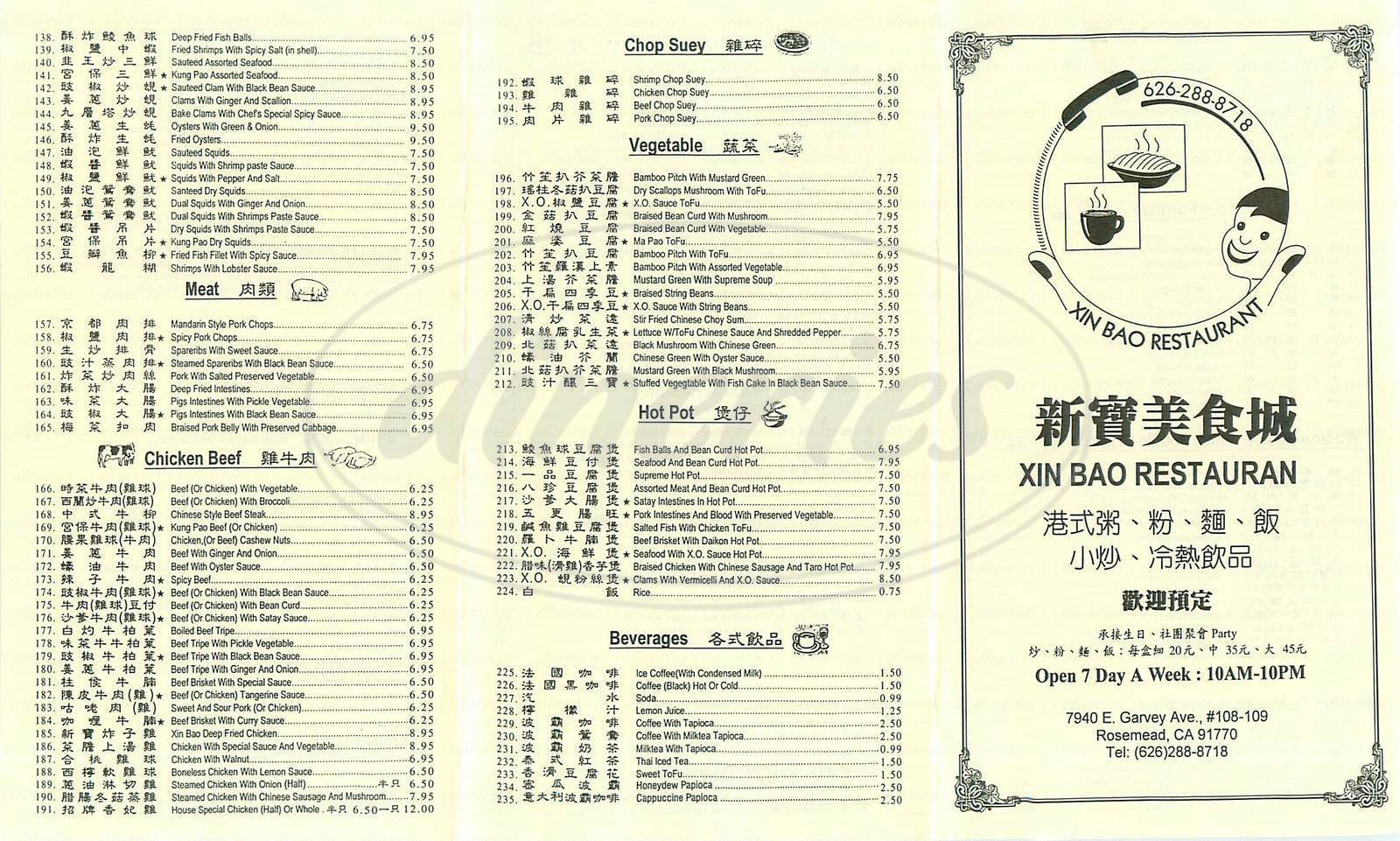 menu for Xin Bao Restaurant