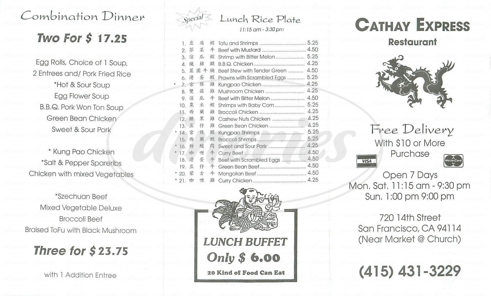 menu for Cathay Express Restaurant