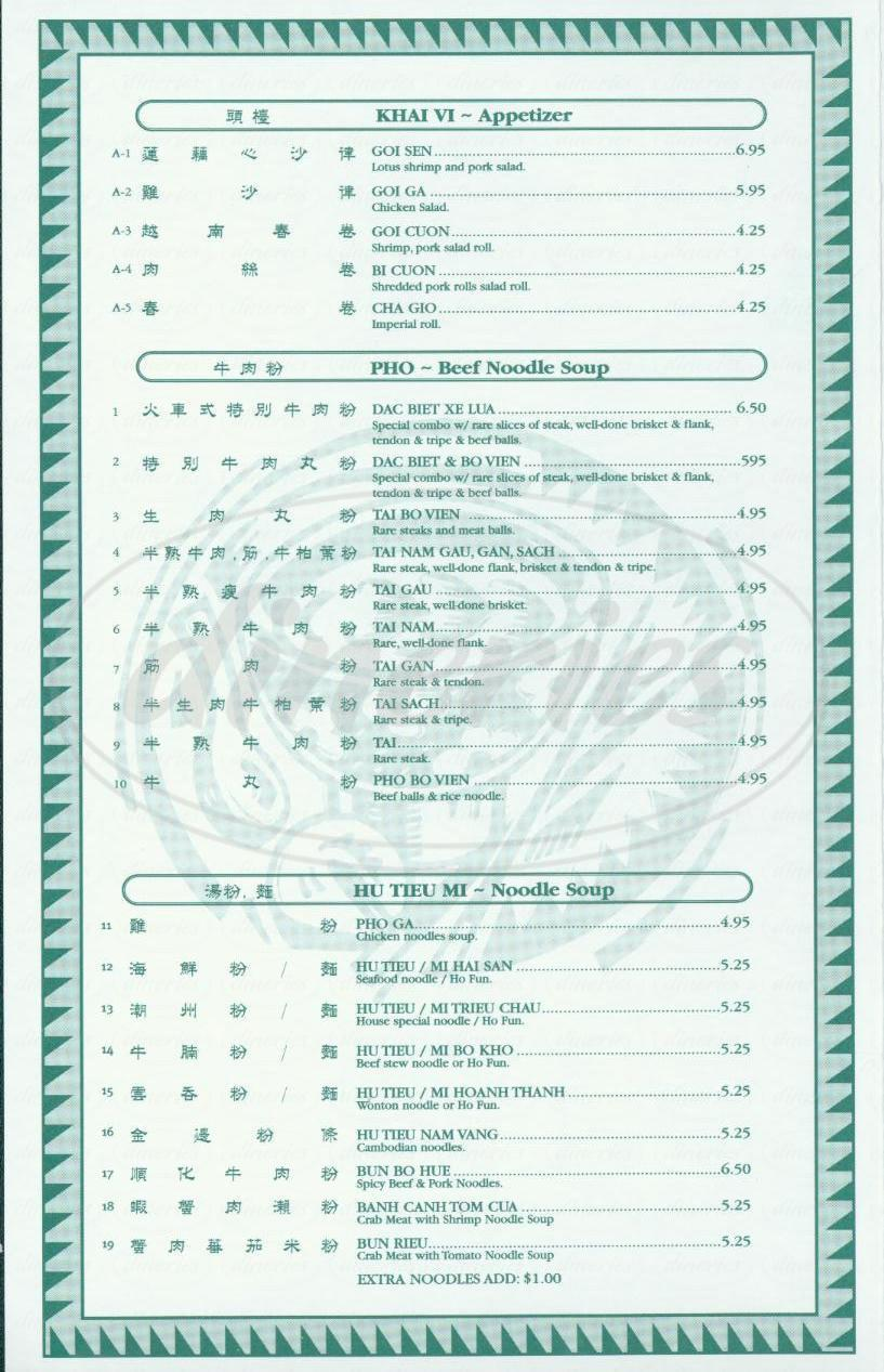 menu for Americana