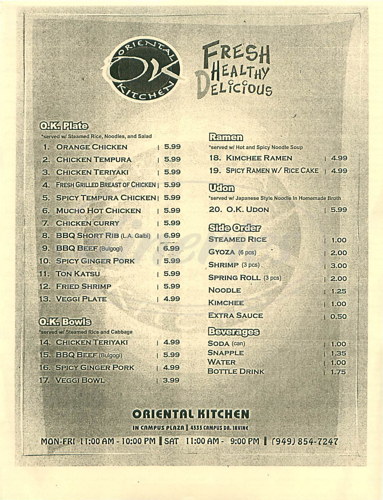 menu for Oriental Kitchen