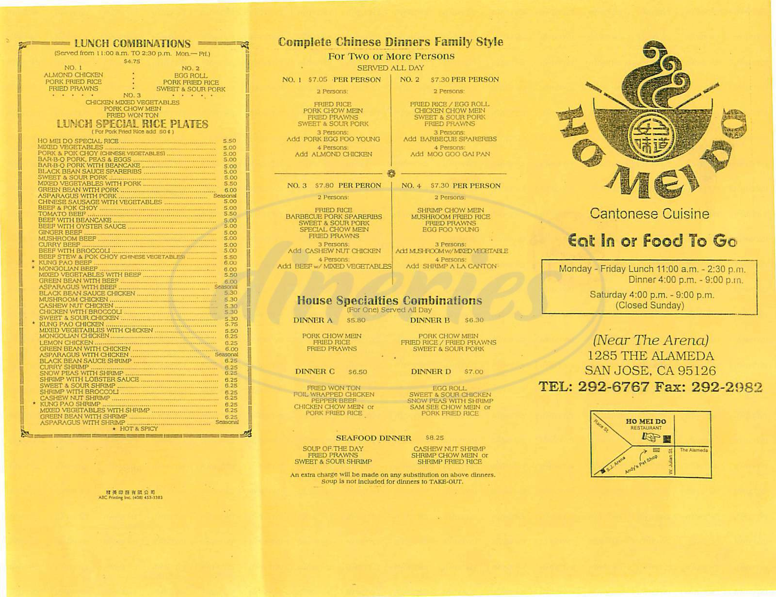 menu for Ho Mei Do Chinese Restaurant