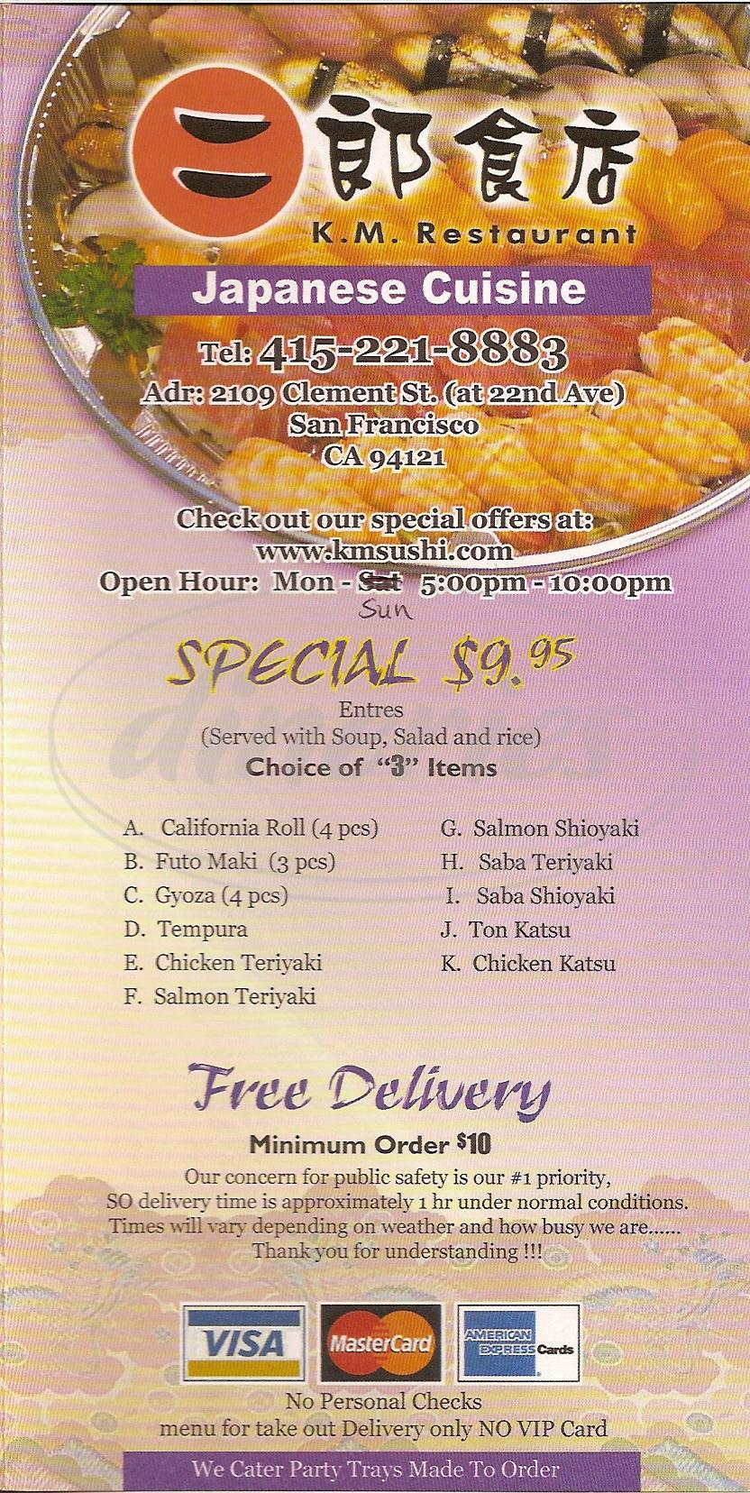 menu for Kum Moon Restaurant