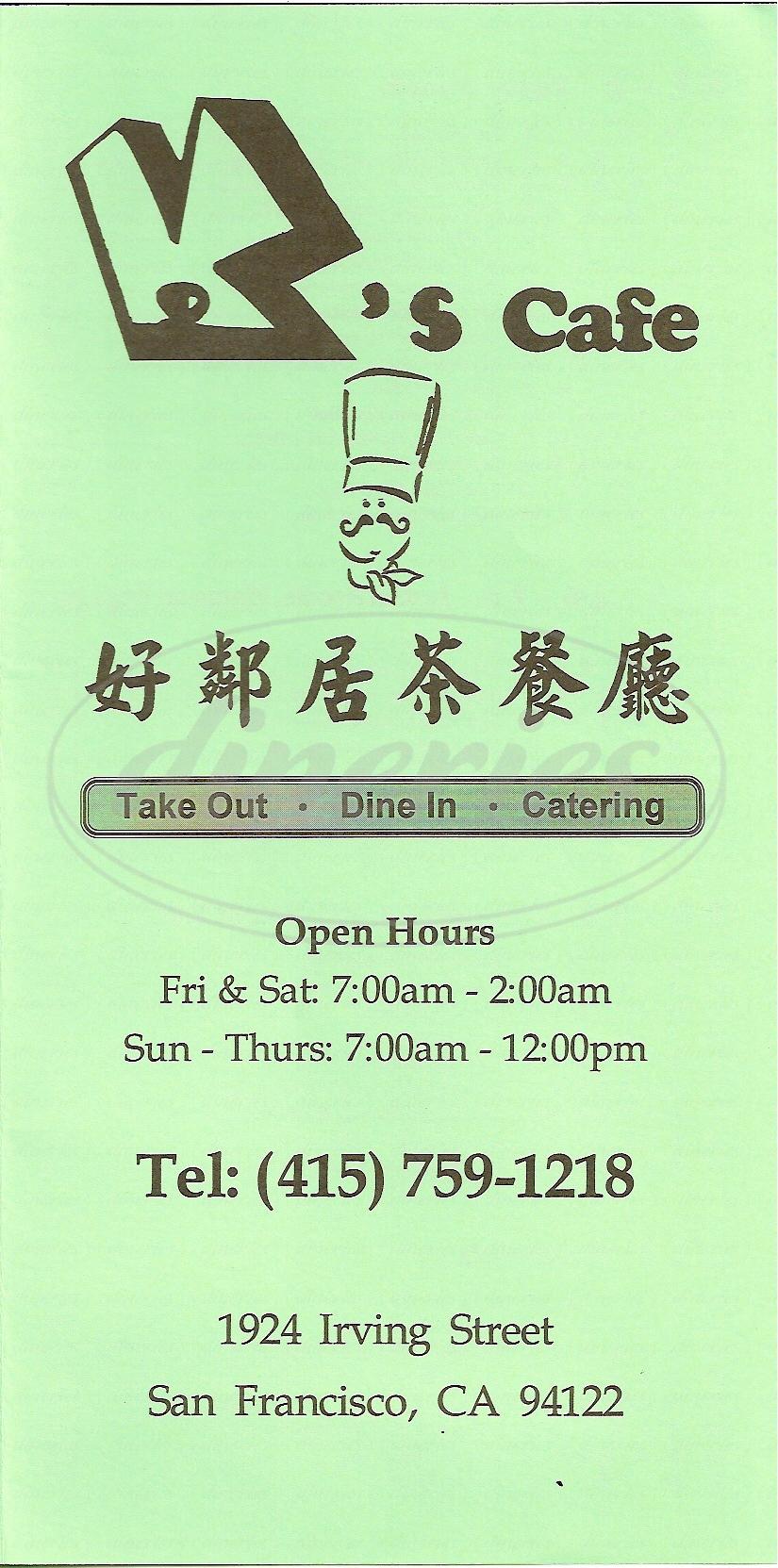 menu for K's Café