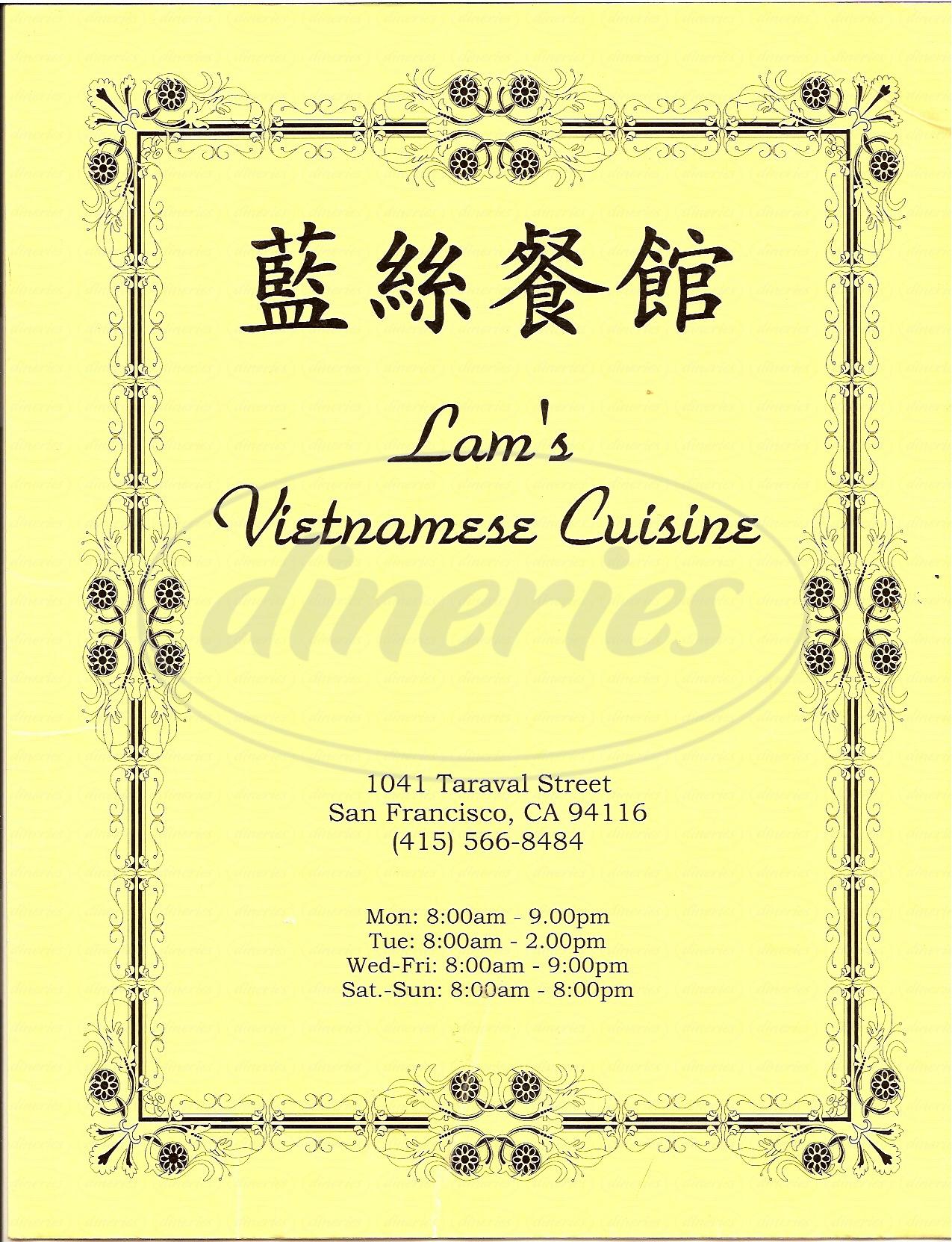 menu for Lams Vietnamese Cuisine