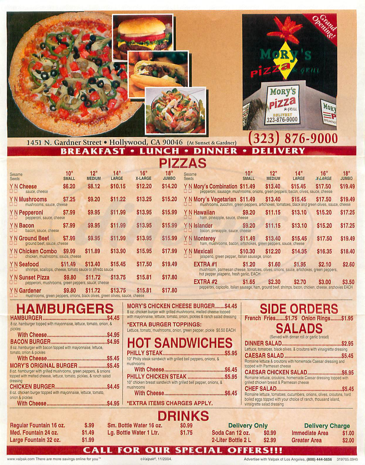 menu for Morys Pizza and Grill