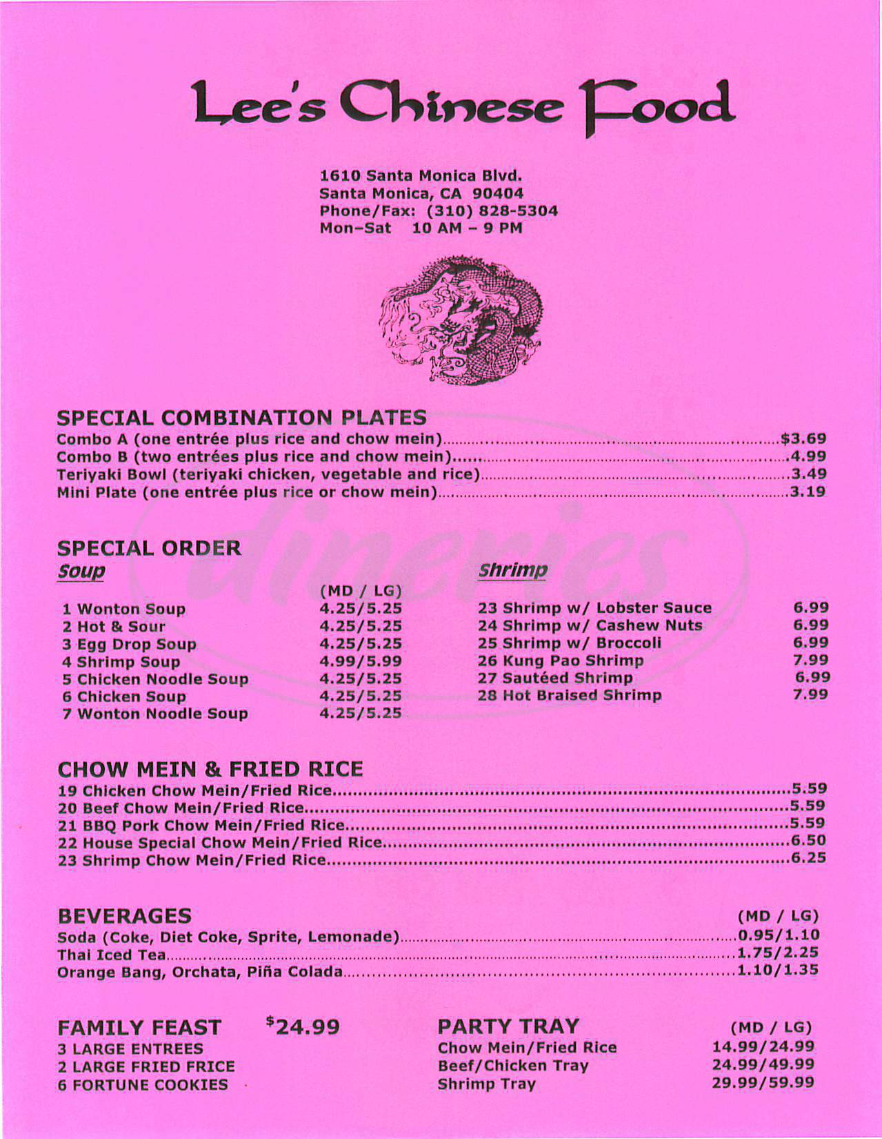 menu for Lee's Chinese Food
