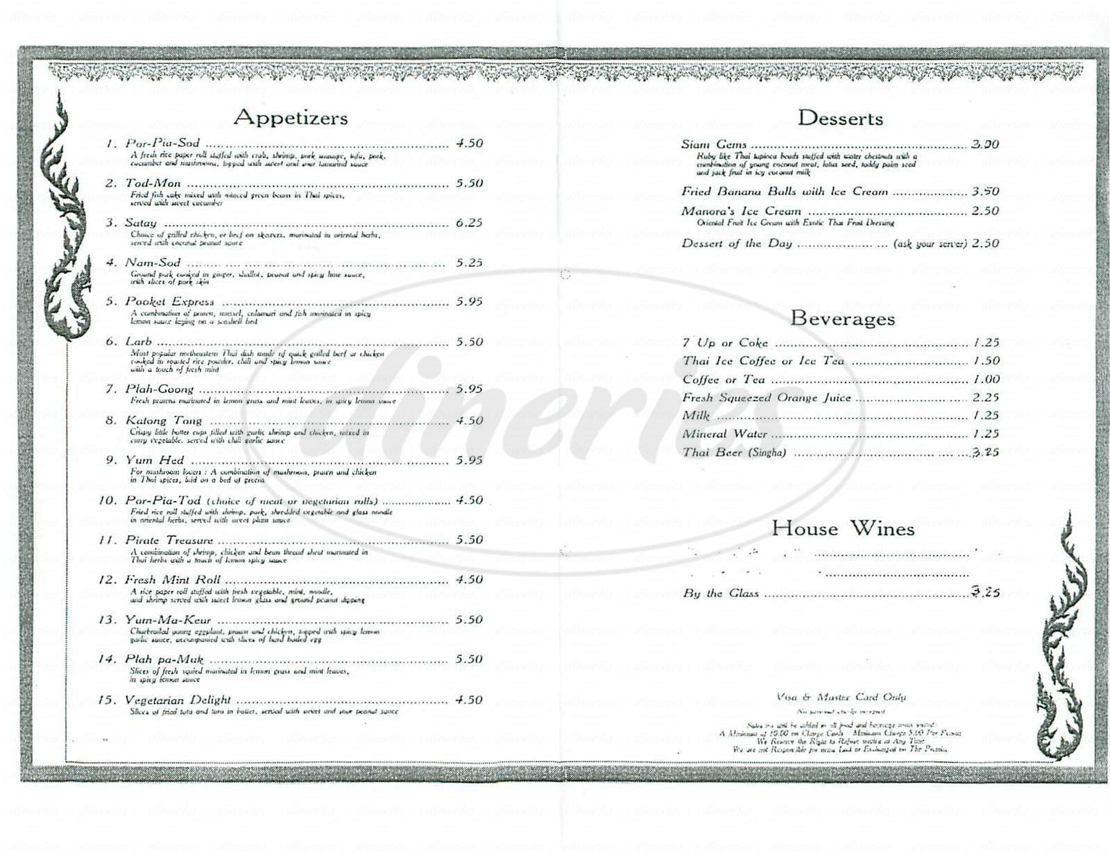 menu for Manora's Thai Cuisine