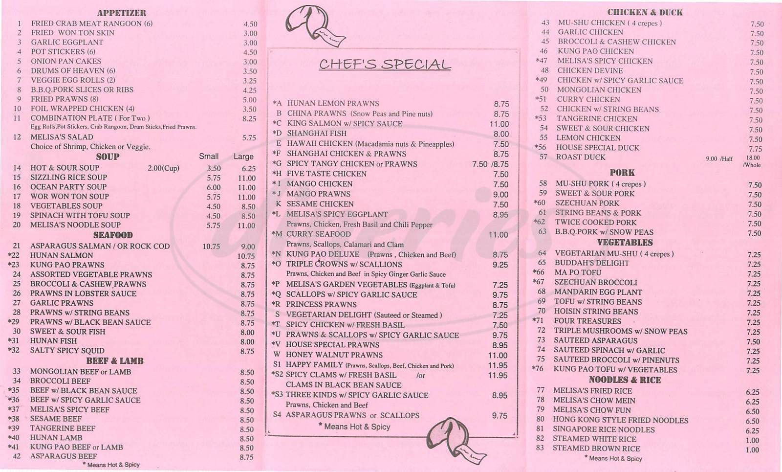 menu for Melisas Chinese Cuisine