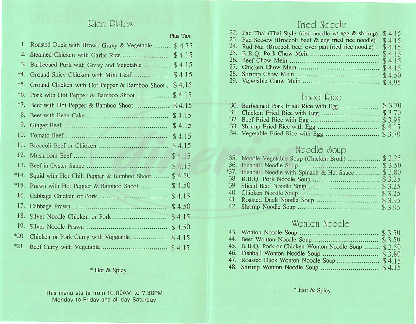 menu for Lindas Place