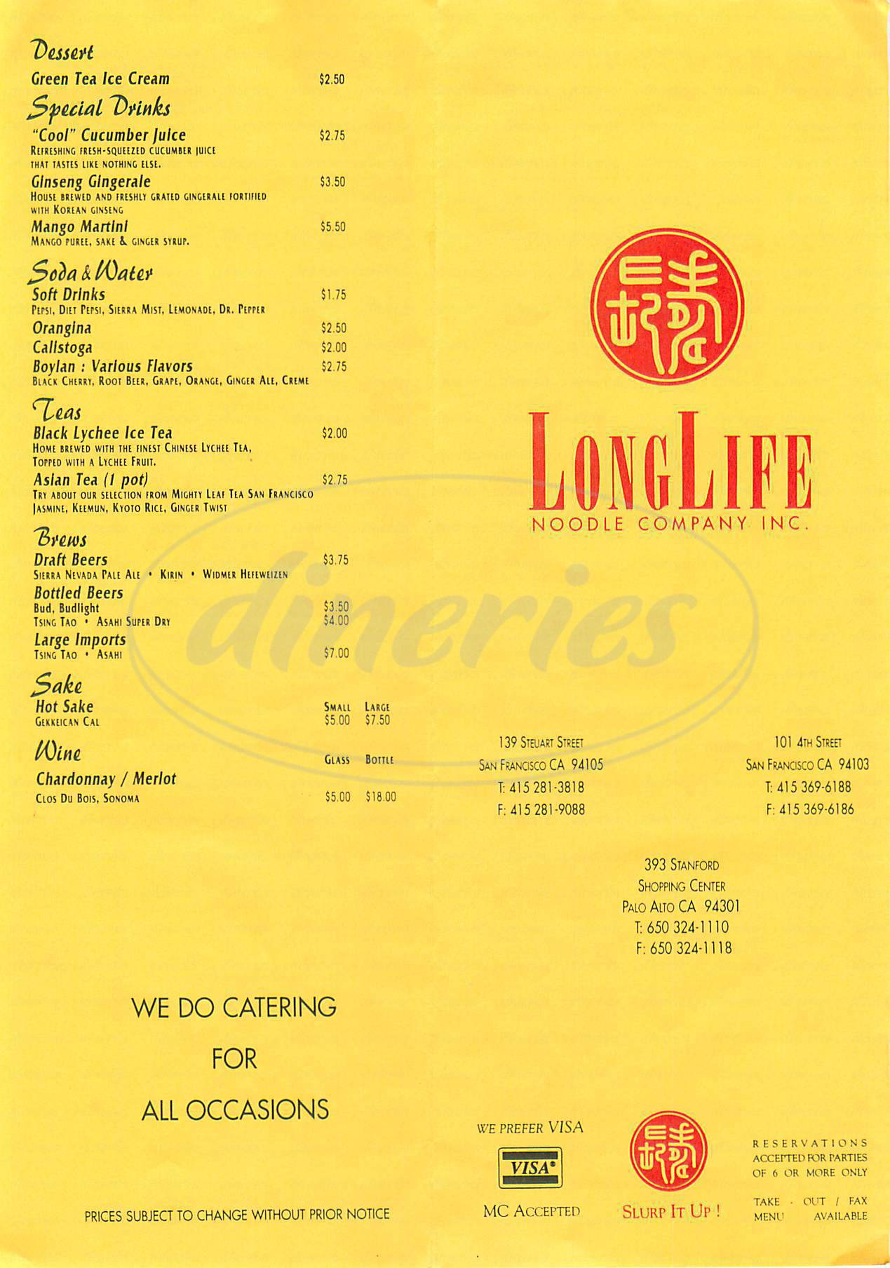 menu for Long Life Noodle Company