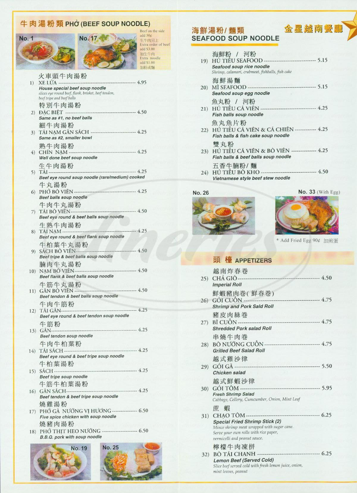 menu for Golden Star Vietnamese Restaurant