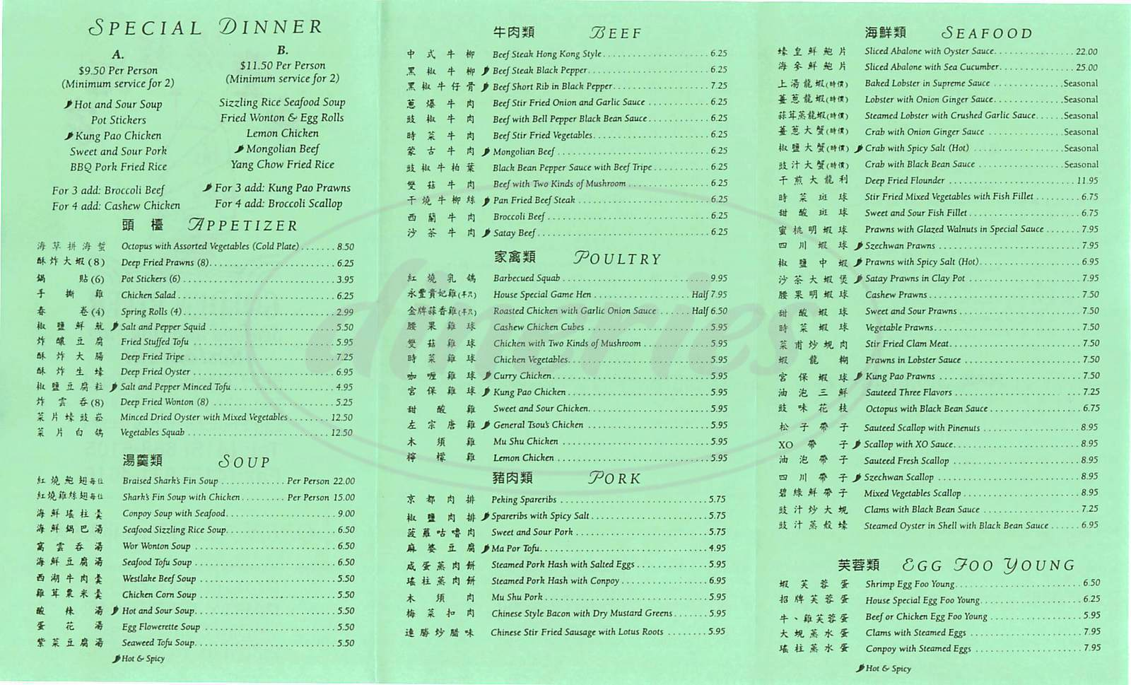 menu for Golden River