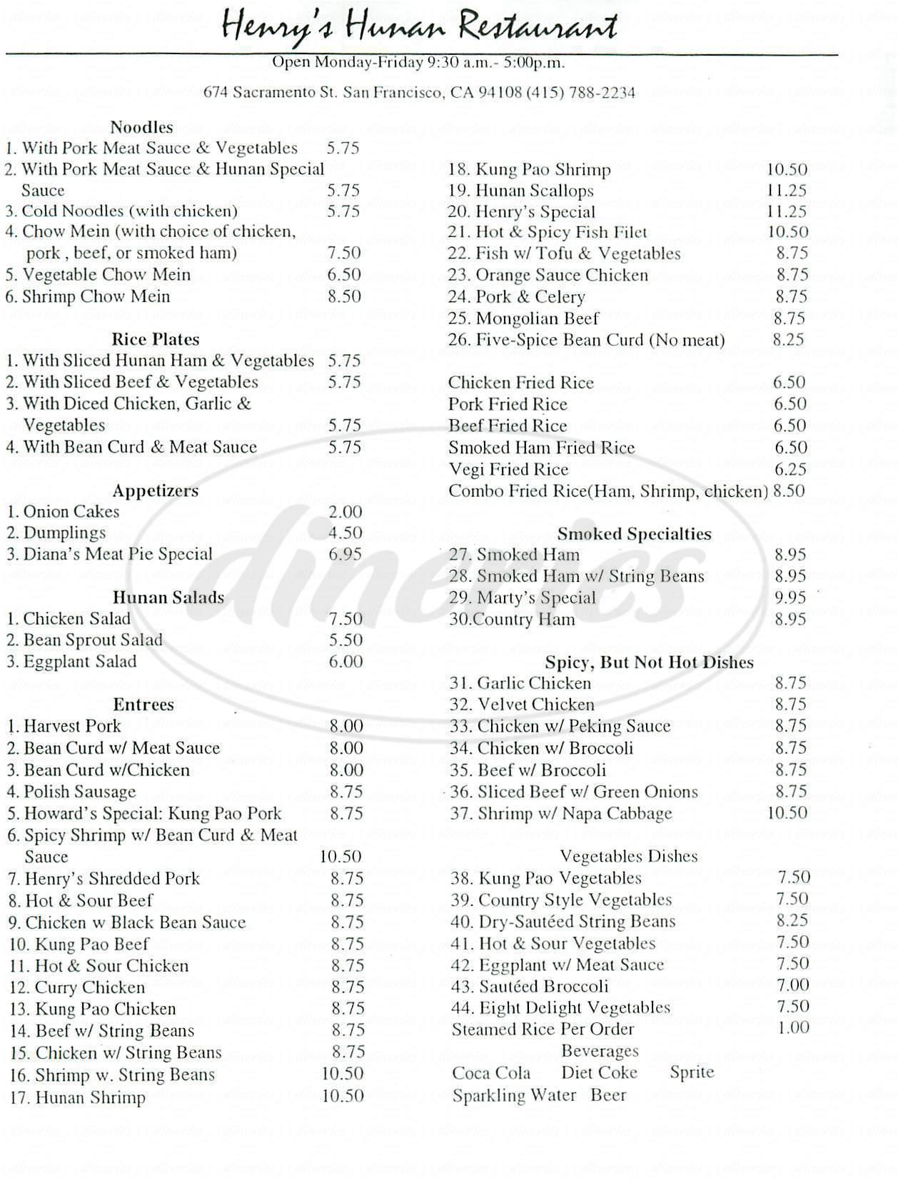 menu for Henry's Hunan
