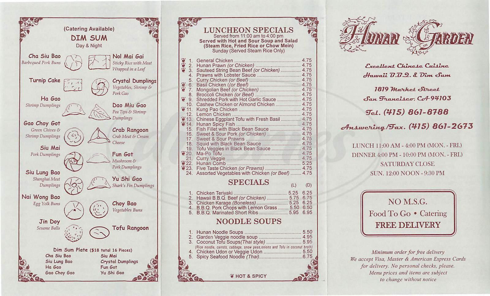 menu for Hunan Garden
