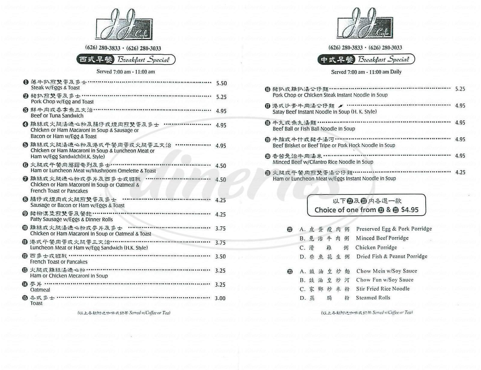 menu for JJ Hong Kong Café