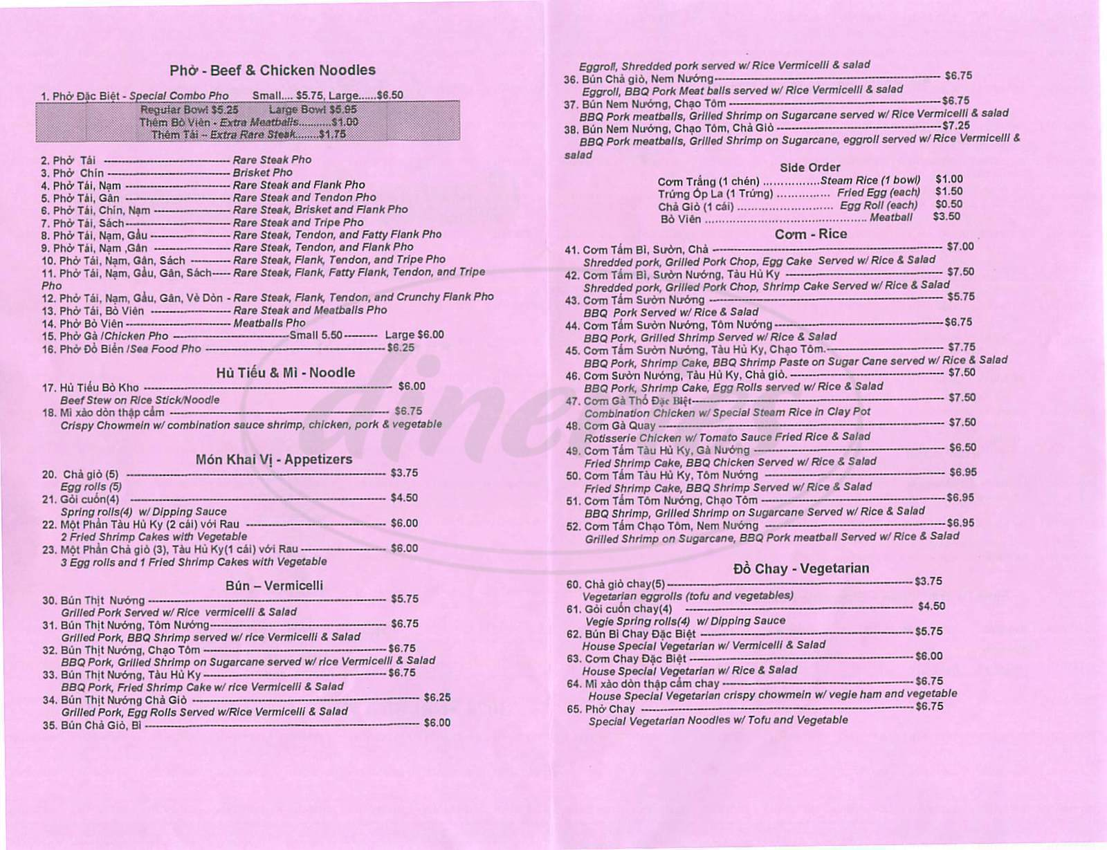 menu for Bamboo Leaf Restaurant