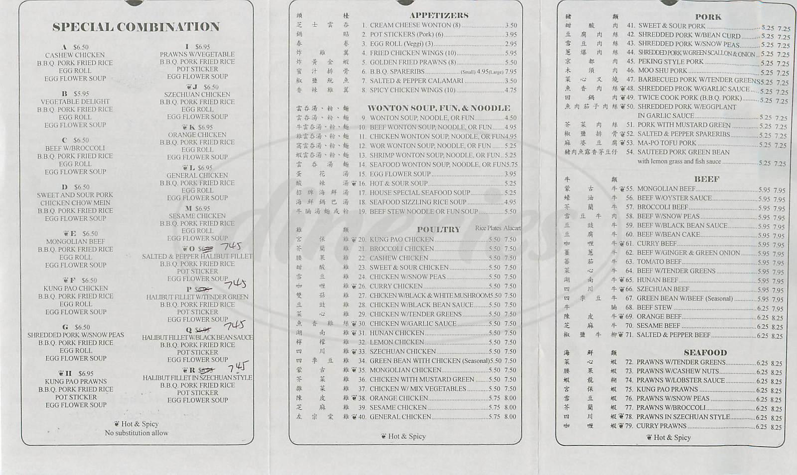 menu for Iron Wok