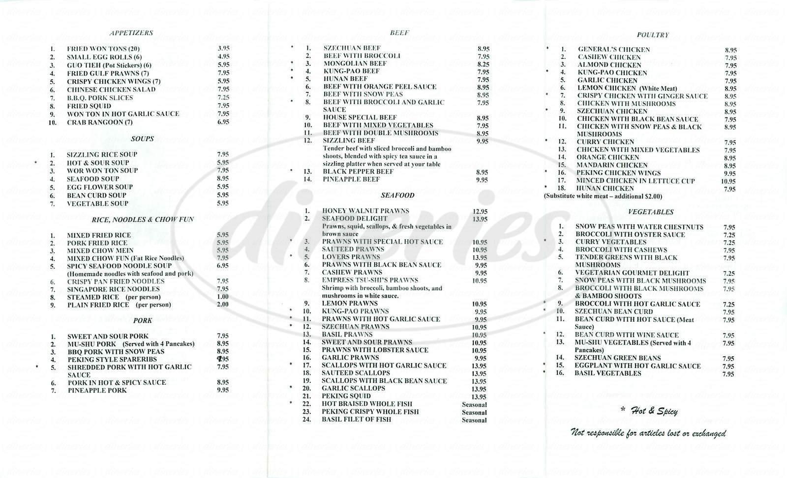 menu for Chinese Szechuan Restaurant
