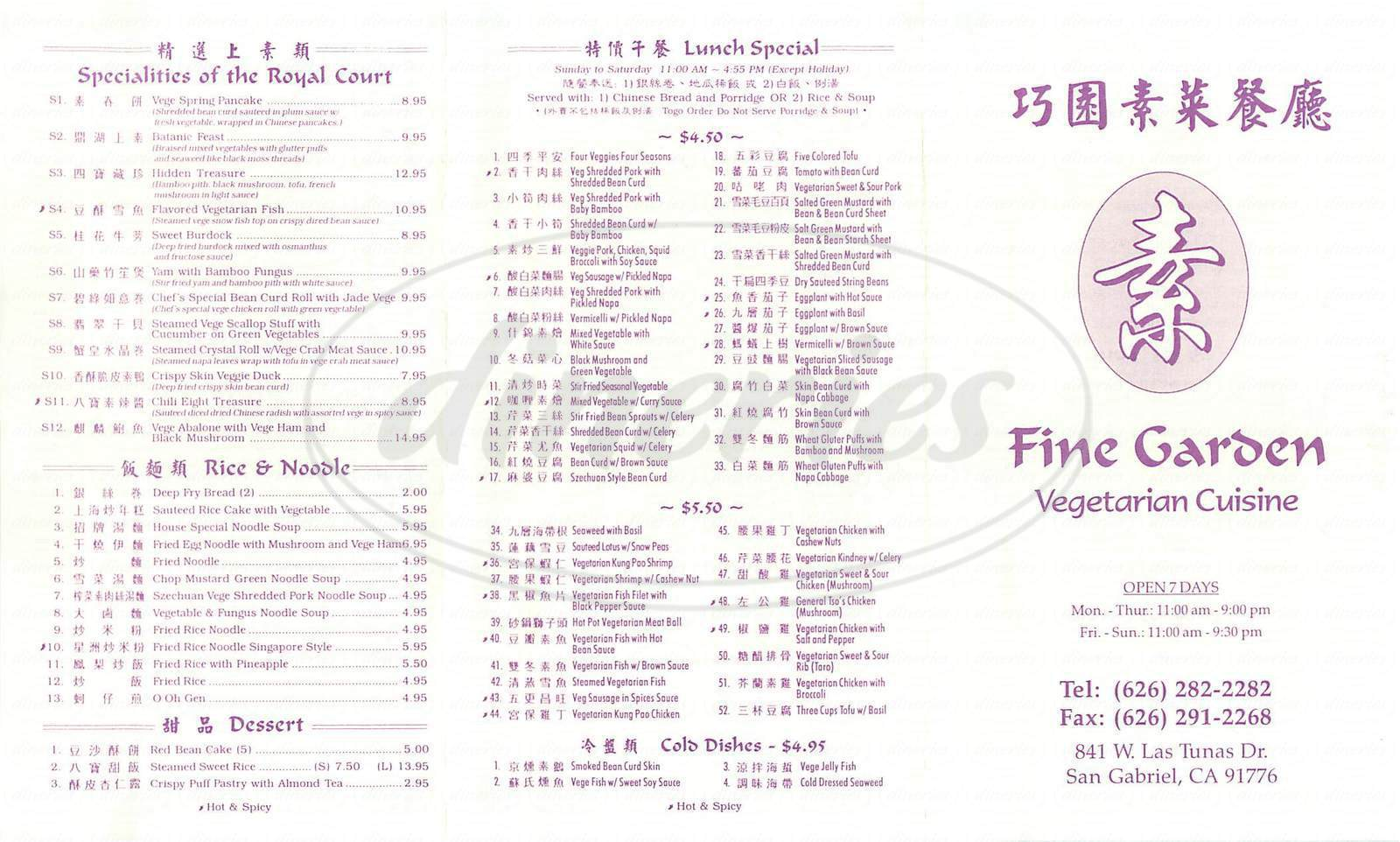 menu for Fine Garden Vegetarian Restaurant