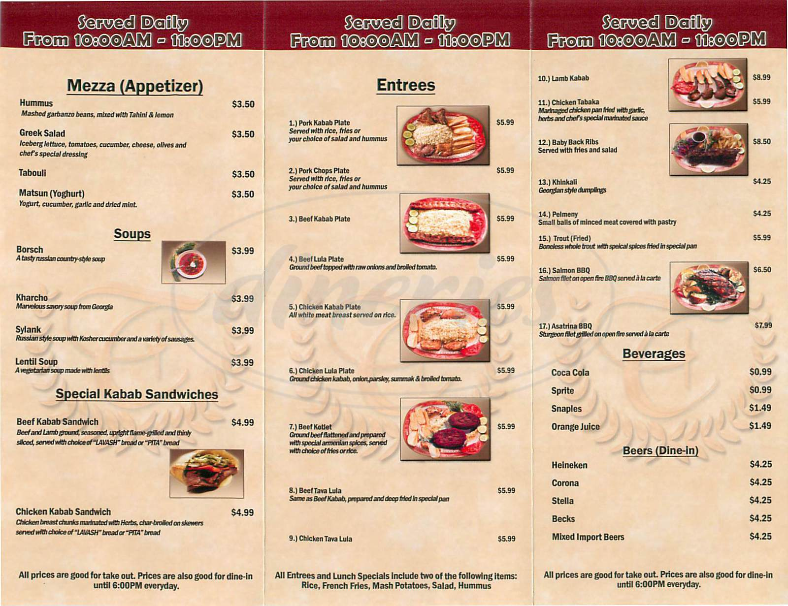 menu for Talisman Restaurant