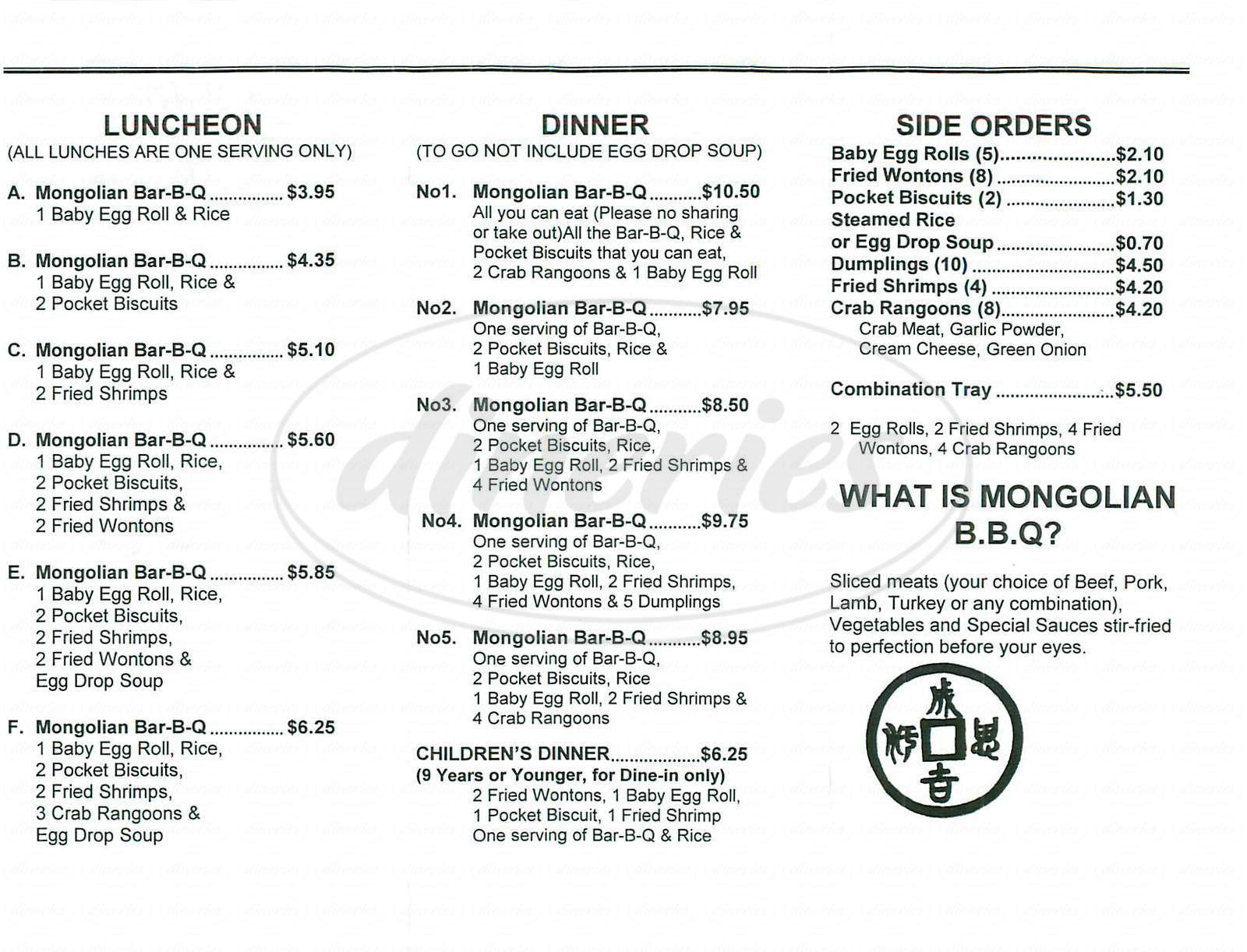 menu for Genghis Khan Mongolian Bar-B-Q