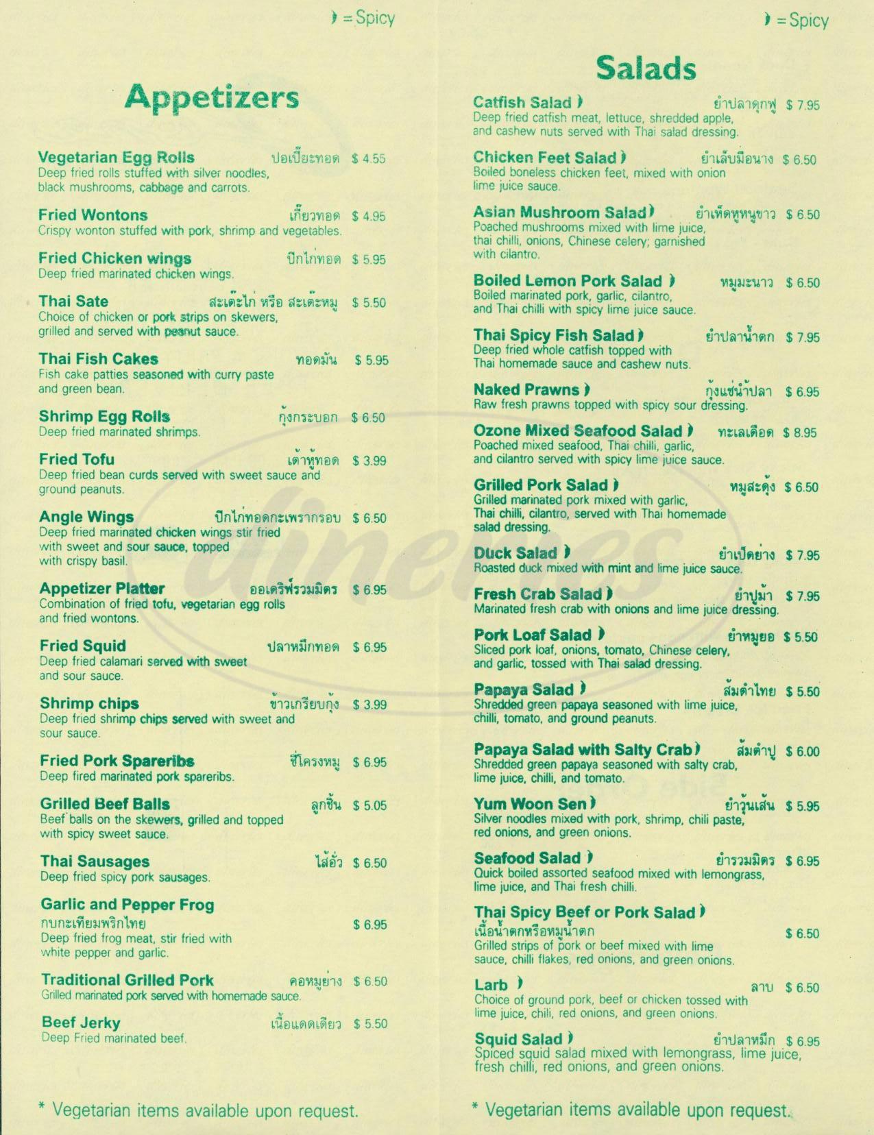 menu for Ozone Thai Restaurant