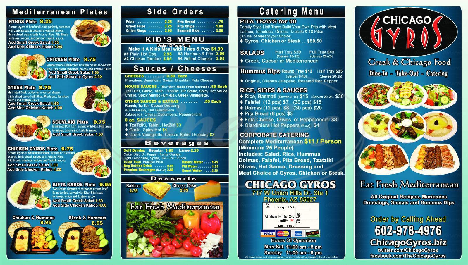 menu for Chicago Gyros