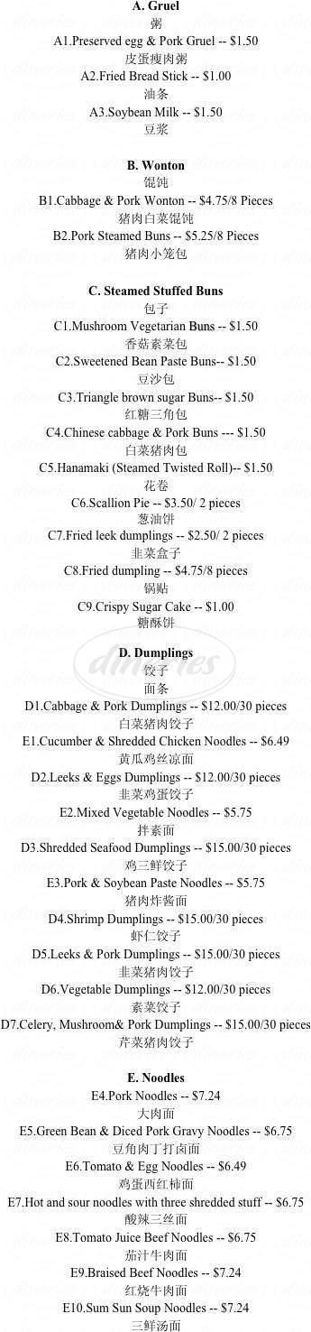 menu for China Pasta House