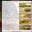 Dillon's menu thumbnail