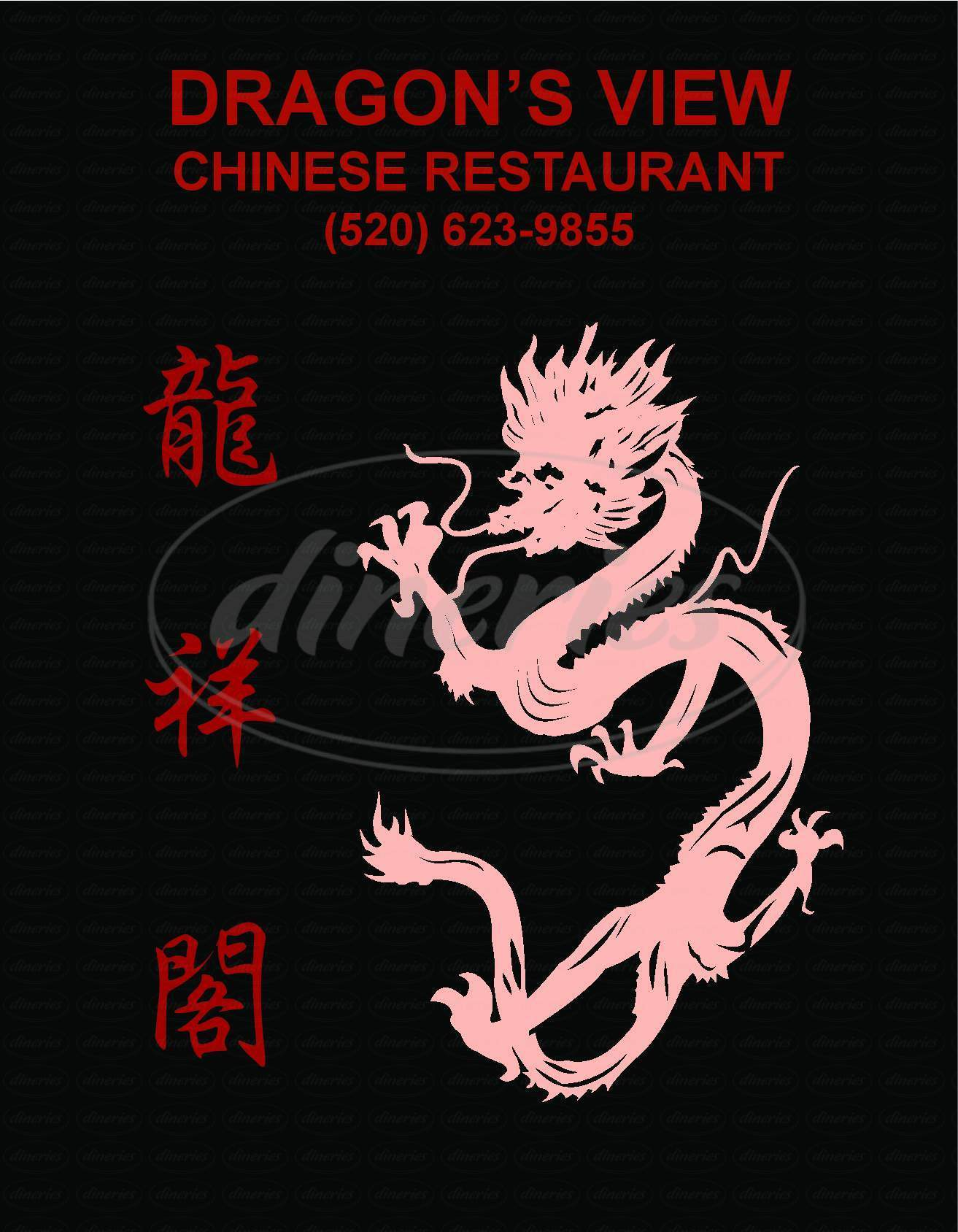 menu for Dragon's View