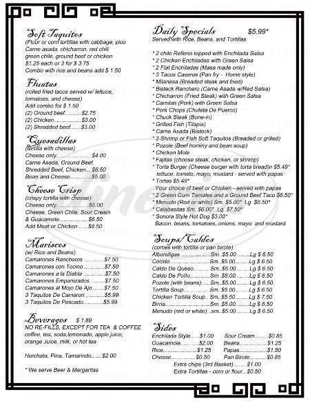 menu for El Sur Restaurant