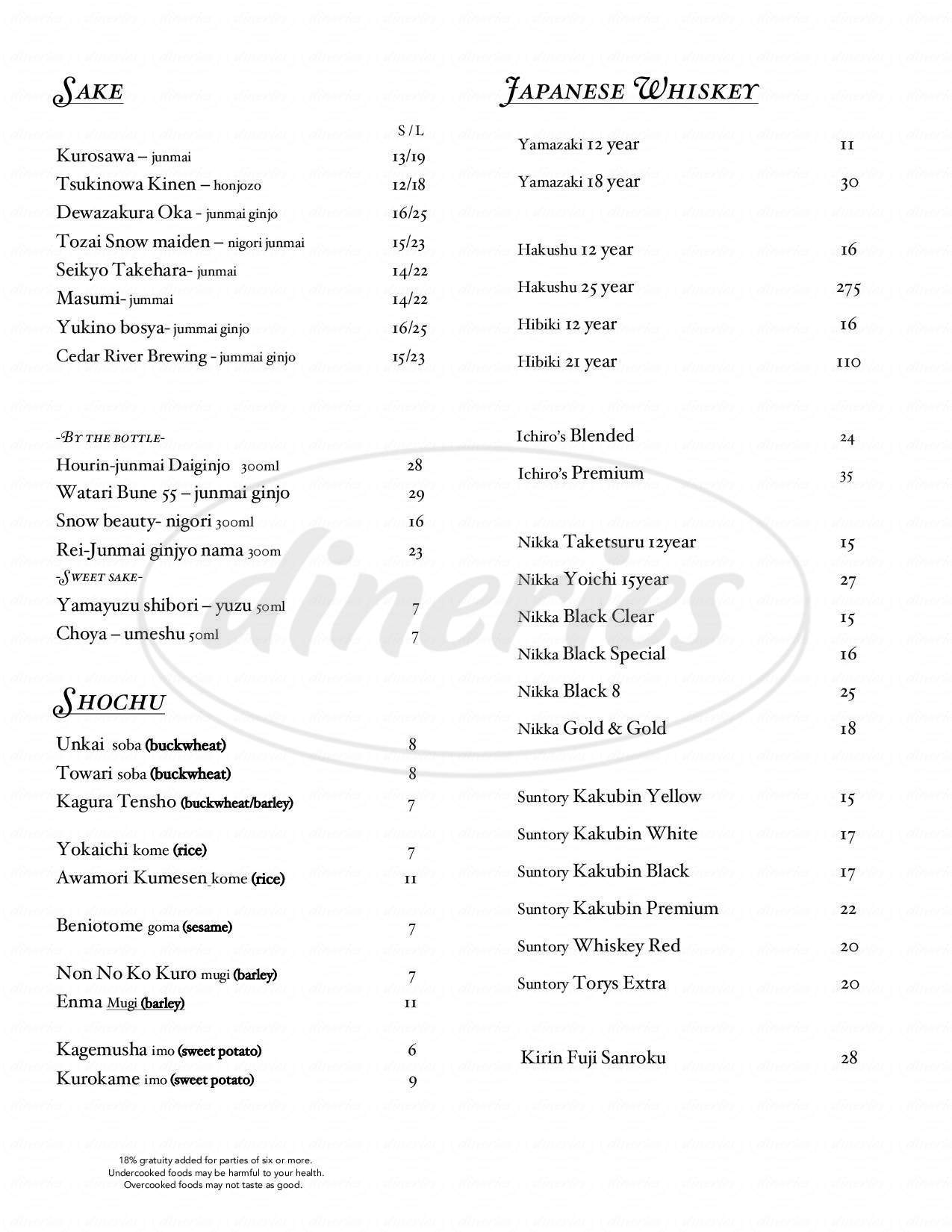 menu for Miyabi 45th